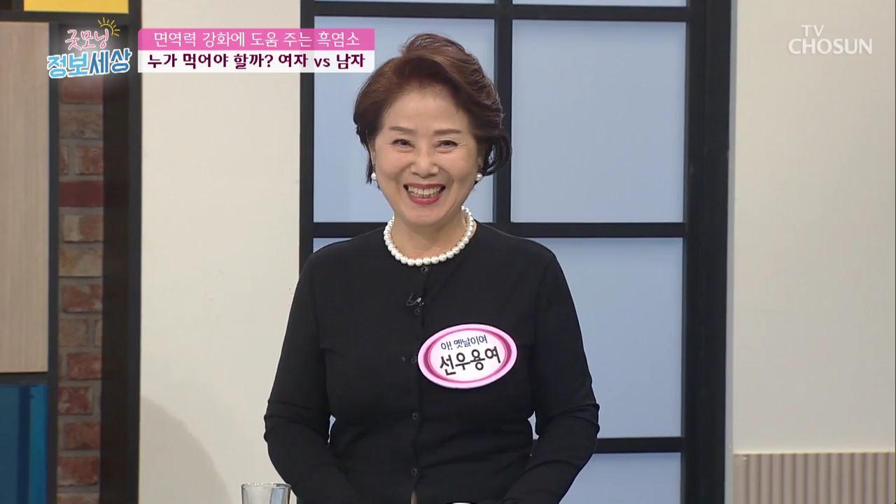 굿모닝 정보세상 322회
