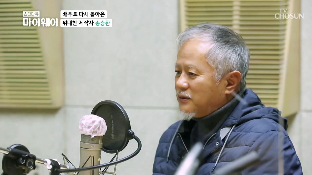 스타다큐 마이웨이 228회