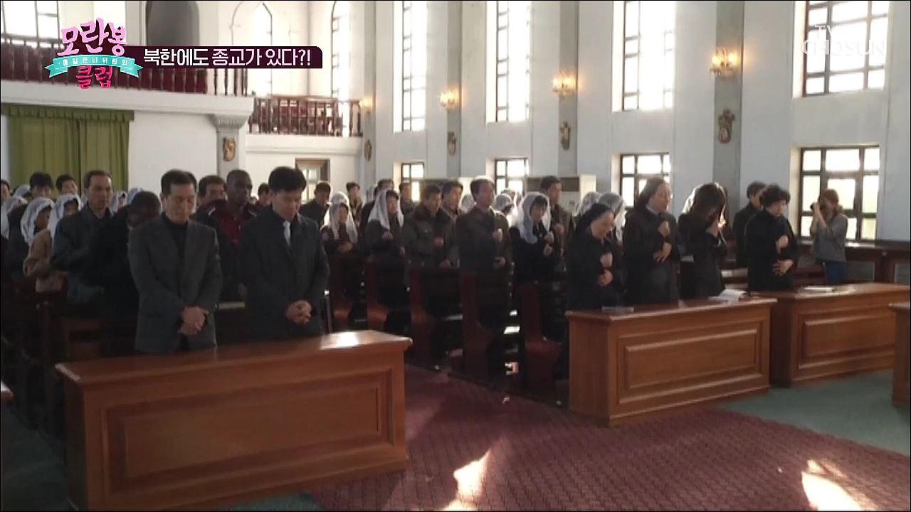 모란봉 클럽 269회