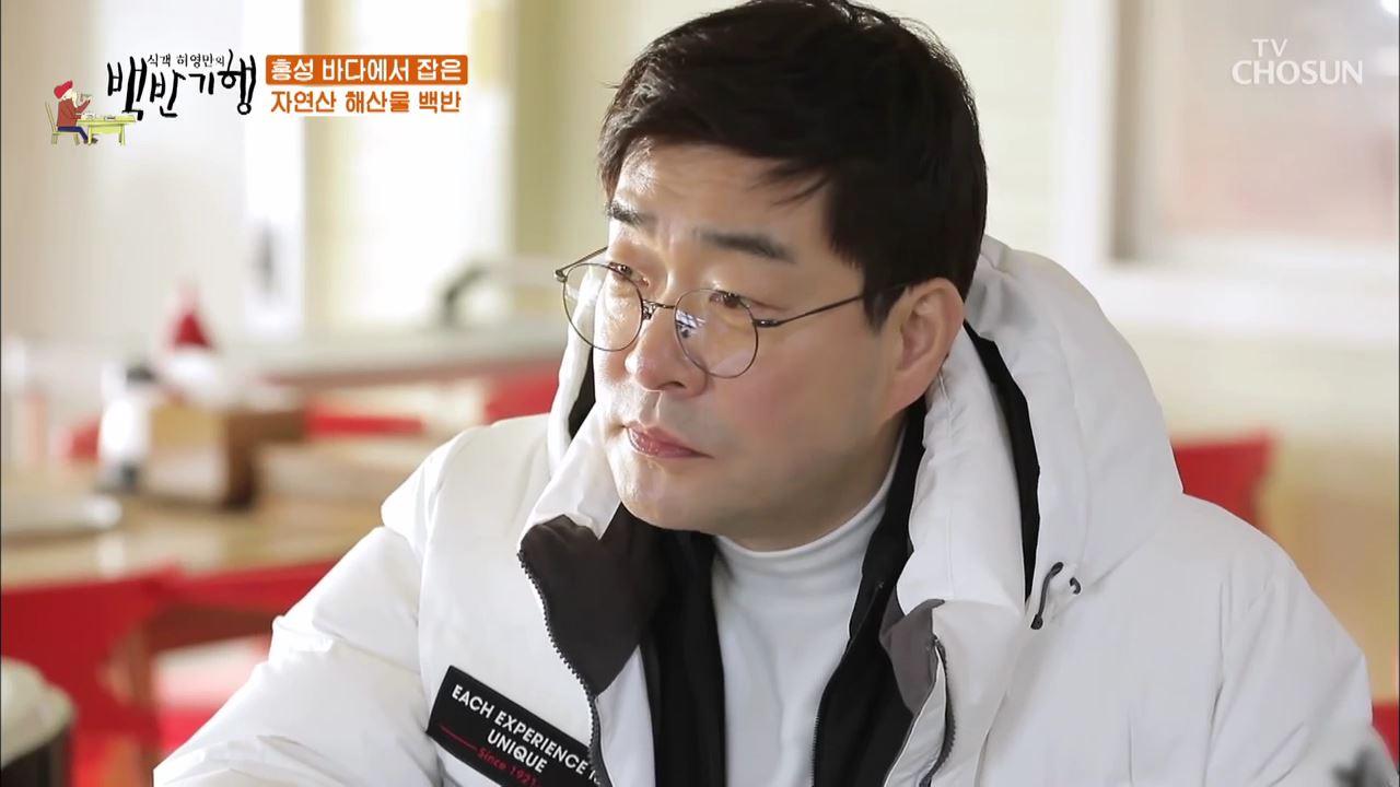 식객 허영만의 백반기행 85회