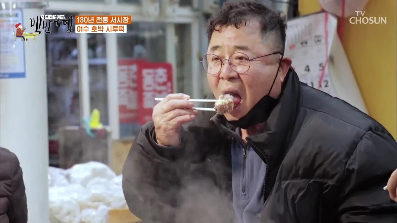 식객 허영만의 백반기행 91회